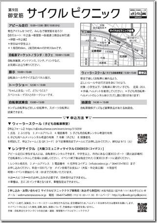 09midosuji2