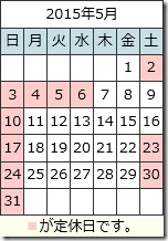 calendar1505