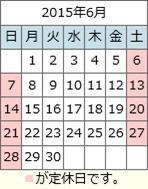 calendar1506