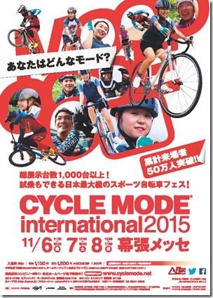 cyclemode2015leaflet