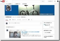 youtube00
