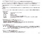 wellgo MG-8 QRD ビンディングペダル 発売 p2