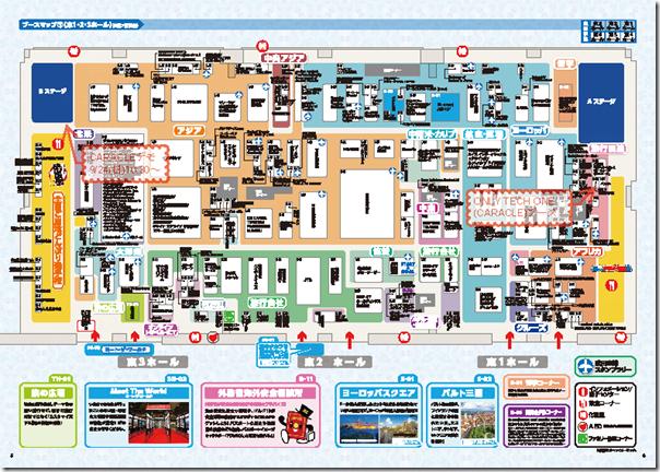map01_web