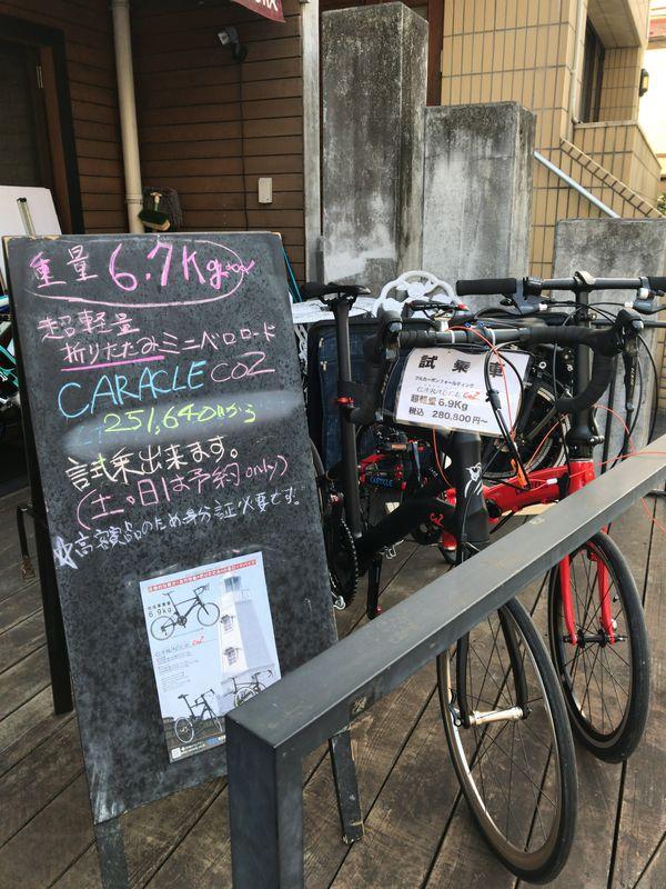 狐塚自転車工房店長
