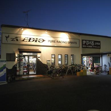 自転車屋まるいち 上町店