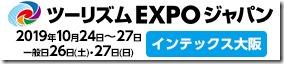 webbnr_280_60_jp