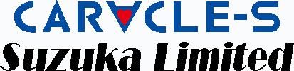CARACLE-S スズカ・リミテッド ロゴ