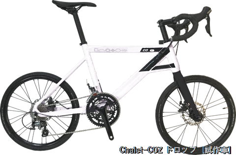 Chalet-COZ rev.0 DROP [試作車]