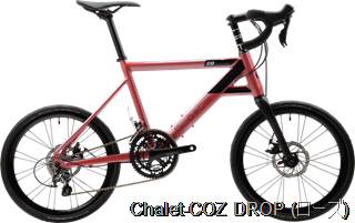 Chalet-COZ DROP (ローズ)