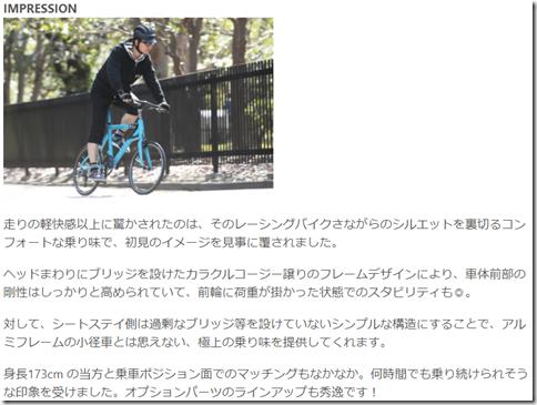 jitensha-biyori.jp