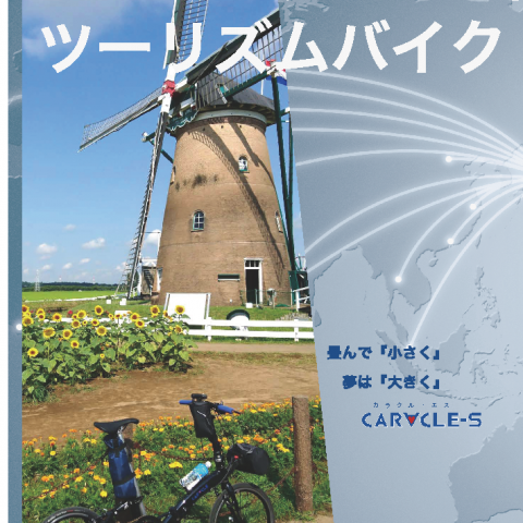 pamphlet_all201101p02