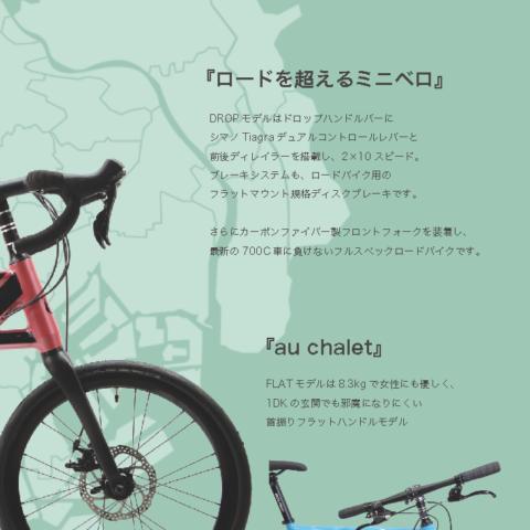 総合パンフレット(2021/06/01版)